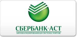 sberbank-ast